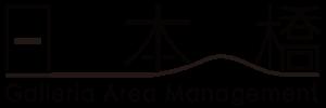 日本橋 Galleria Area Management